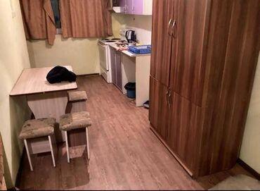 квартира берилет кок жар in Кыргызстан | ҮЙЛӨРДҮ САТУУ: 1 бөлмө, 31 кв. м, Эмереги менен