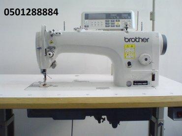 Ремонт швейных машин Бишкек, в Бишкек