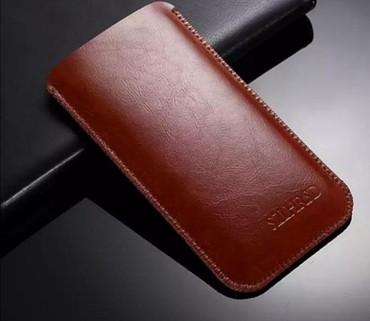 чехол в Азербайджан: Чехол / kabura / keys / çexol для Huawei Honor 8X