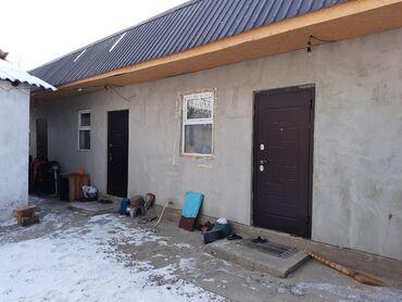 ремонт фарфора в Кыргызстан: Продаю дом 4 квартирант бар доход айына Бакай-Ата районунда 260, 118
