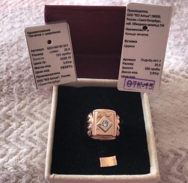 Продаю золотую печатку 585 пробы вес 3,63 в Бишкек