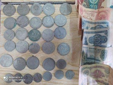 Qədimi pullar satilir
