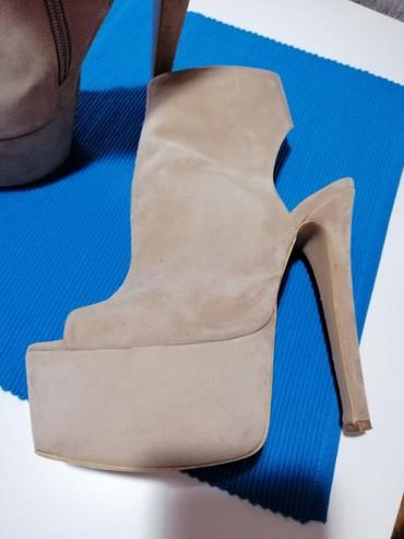 Ženska obuća | Pirot: Zenske cipele bez ikakvih ostecenja, jednom obuvene, u bez boji
