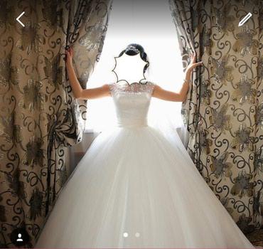 Продаю свадебное платье! Отличное состояние, одевалось один раз!!! в Бишкек