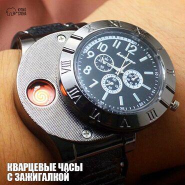 Если Вы курите или же привыкли удивлять, то эти мужские часы созданы