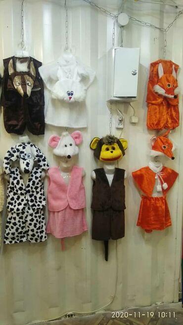 Детские новогодние костюмы!!!! Возраст от трёх до шести лет
