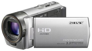 Видеокамера 1080p - Кыргызстан: Видеокамера с 30x зумом запись видео Full HD 1080p на карты памяти