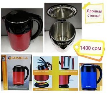 Электрочайник Somela HE800: в Бишкек