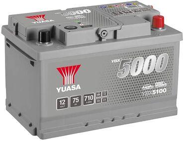 bmw-7-серия-activehybrid-7 - Azərbaycan: Yuasa Battery Industrial 8,5-7,42Ah 12V. FLEETSTOCK şirkəti sizə dunya