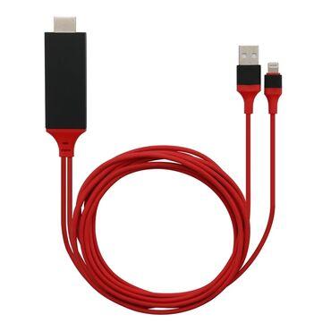 hdmi kabel в Кыргызстан: Цифровой конвертер USB→HDMI компании для смартфонов и планшетов