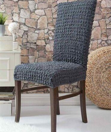 Rastegljive navlake za stolice Set od 6 komada