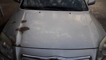 Продаю капот от Toyota Avensis 2  в Массах