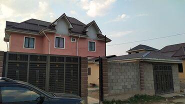 Продажа, покупка домов в Ак-Джол: Продам Дом 180 кв. м, 7 комнат