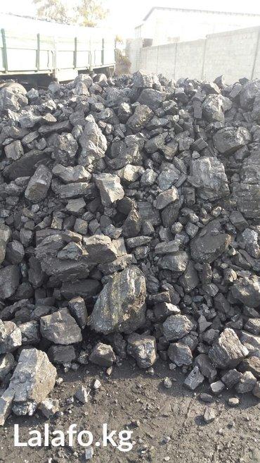дом на колесах цена бишкек в Кыргызстан: Уголь отборный с доставкой на дом по г бишкек Кара кече БешСары