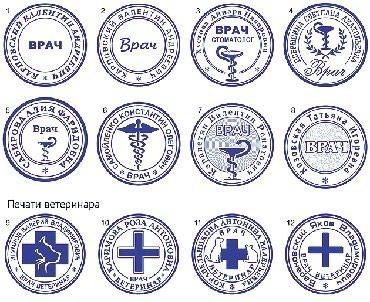 Изготовление печати и штампов любой в Novopokrovka