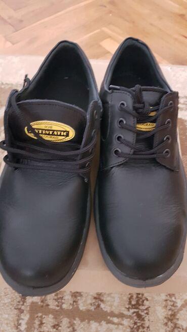 Muske kozne torbice - Srbija: Muske crne kozne cipele 42