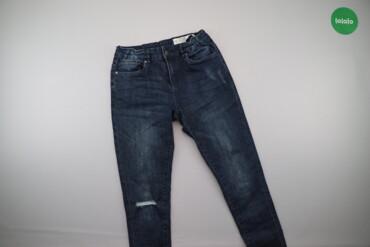 Детская одежда и обувь - Киев: Підліткові джинси Pepperts!, вік 12-13 р., зріст 158 см    Довжина: 91