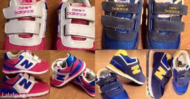 Детская Обувь !Новые в упаковке !Отличное качество 100%От 1 месяца  в Бишкек
