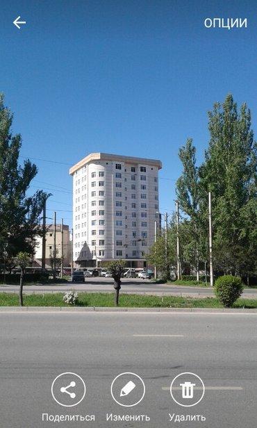 аренда квартиры под офис у физического лица в Кыргызстан: Сдается помещение под офис, торговлю и бизнес. Можно под детский