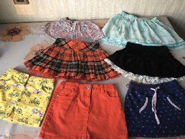 детская вязаная юбка в Азербайджан: Юбки 2-7 лет