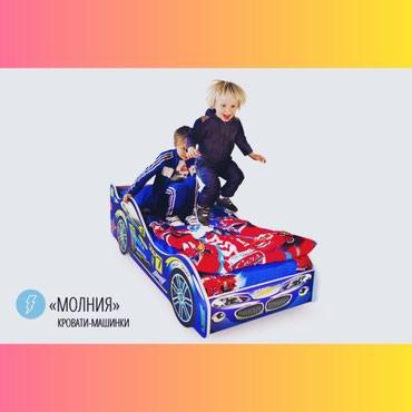 Детская мебель в Кок-Ой: Детская мебель№022Кровати машины в наличии, новые в упаковке