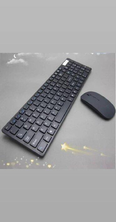 yemek desti - Azərbaycan: Wireless bluetooth klaviatura ve sican destiZemanetli.Mehsularimiz