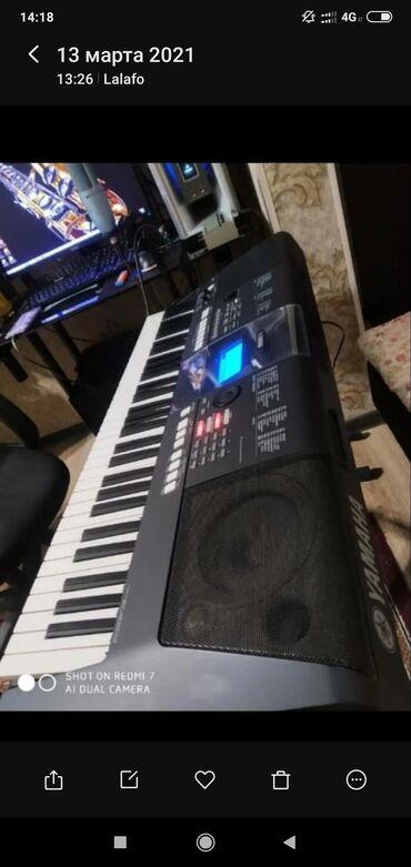 Музыкальные инструменты - Кыргызстан: Ямаха 423 срочно срочно продаю