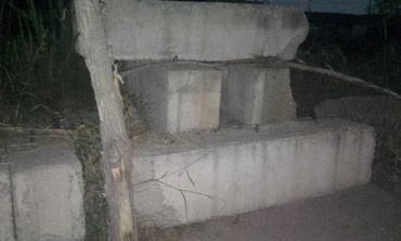 Строим мосты фск заборные плиты в Бишкек