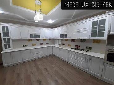 требуются модели на чистку лица в Кыргызстан: Мебель на заказ   Кухонные наборы, Шкафы, шифоньеры, Стенки, Лестницы   Платная доставка