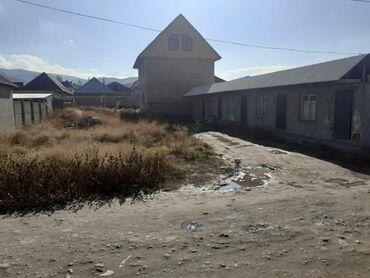 куплю участок в бишкеке арча бешике в Кыргызстан: Продам 5 соток Для строительства Риелтор