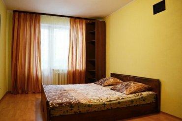 Сдаю посуточно 1-2-комнатные квартиры в в Лебединовка