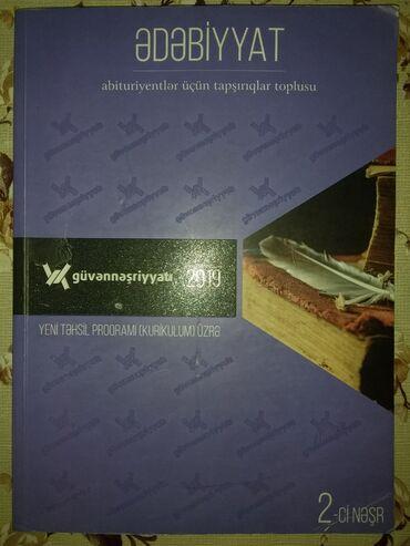 - Azərbaycan: Edebiyyat guvennesriyyat 10 manata alinib 4 manata satilir az islenib