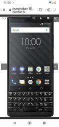 blackberry 9700 - Azərbaycan: Blackberry key2 6ram 128 gb Barter təklif olunmur