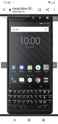 Blackberry curve 8330 - Azerbejdžan: Blackberry key2 6ram 128 gb Barter təklif olunmur