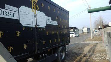 шины для грузовиков в Кыргызстан: Прицеп состояние хорошее термо легкий алюминевый шины хорошие срочно