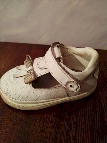 Кожаные туфли на девочку 1-1,5 года