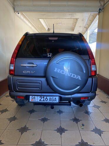 срв бишкек in Кыргызстан | HONDA: Honda CR-V 2 л. 2004 | 220000 км