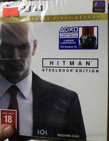 """Bakı şəhərində Ps4 ucun ,,Hitman"""" oyun diski.yenidir"""