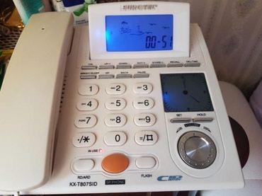 телефон флай 179 в Азербайджан: Новый телефон с красивой подсветкой