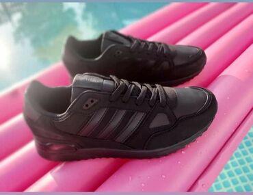 Adidas super s - Srbija: Adidas zx nepromocive super cena 41 do 46