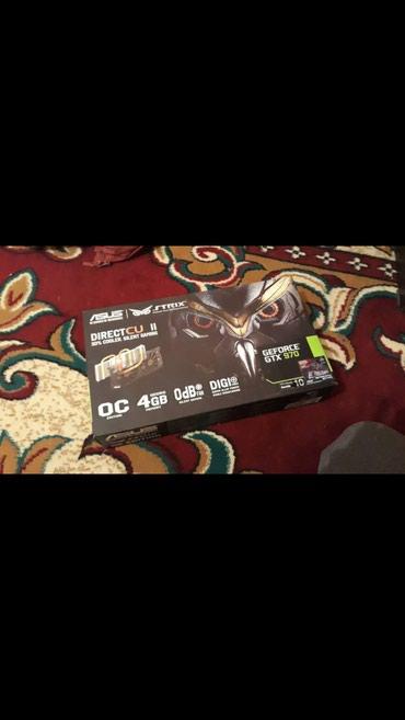 видеокарты geforce gtx 970 в Кыргызстан: Продаю Видеокарту : Asus GTX 970 Strix (4gb) 256bit. Состояние 10/10