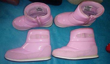 Nike cizmice za devojcice 🌸🌸🌸 - Barajevo