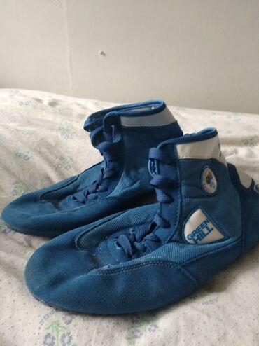 Мужская обувь - Кызыл-Адыр: Борцовки 39,5 размер пад оригинал