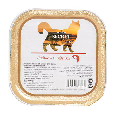 Корм для кошек Secret Life Force 100 гр консервы, Суфле из индейки