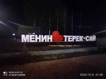 1 комнатная квартира в бишкеке в Кыргызстан: Квартира керек 1 комнатный