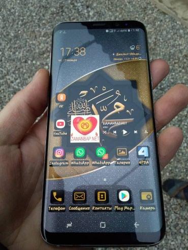 Samsung Galaxy S 8+ 64 ГБ Желтый топаз полный в Базар-Коргон