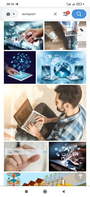 Работа - Ак-Джол: IT, компьютеры, связь
