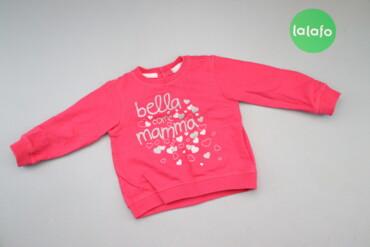 Дитячий светр з принтом на вік 2-18 міс зріст 80 см   Довжина: 31 см Д