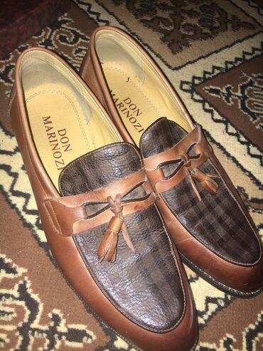 Продаю туфли (кожа).Размер 42 .Одевал пару раз.В хорошем состоянии
