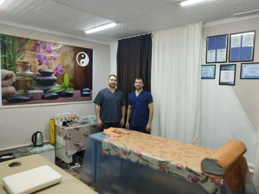 Массаж медицинский восточно-лечебный в Бишкек